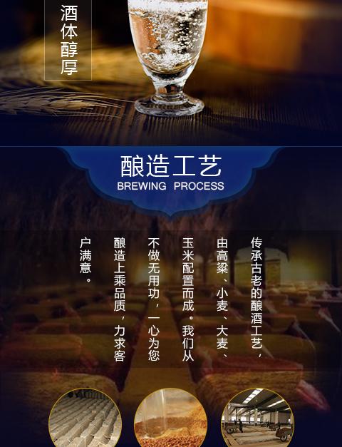 【中国梦-生态蓝】洋河镇52度粮食酒水浓香型白酒整箱